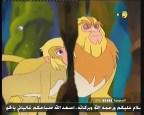 الحلقة  16 (القرد المغامر)