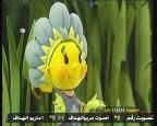 يوم غريب (فيفي زهرة الغابات)
