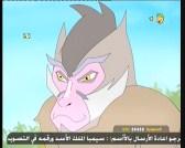 الحلقة  19 (القرد المغامر)