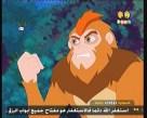الحلقة  30 (القرد المغامر)