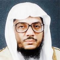 الشيخ أسامة بن عبد الله خياط