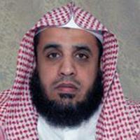 الشيخ نواف السالم