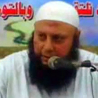 الشيخ نبيل صلاح