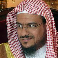 الشيخ يوسف بن عبد الله بن أحمد الأحمد