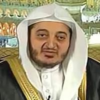 الشيخ أيمن سامي