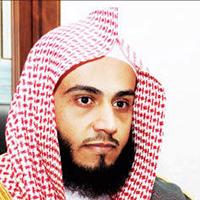 الشيخ هاني بن عبد الله الجبير