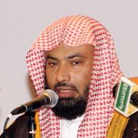 الشيخ يوسف بن محمد الغفيص