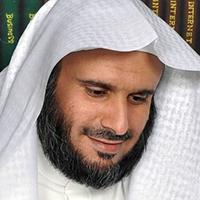 الشيخ يوسف بن عبد الله الشبيلي