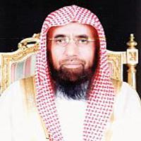 الشيخ إبراهيم بن عبد الله الغيث