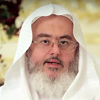 الشيخ محمد صالح المنجد