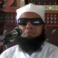 الشيخ محمد الصياد
