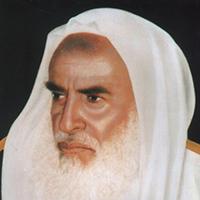 فضيلة الشيخ محمد بن صالح العثيمين رحمه الله