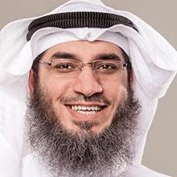 الشيخ محمد رفيق الحسيني