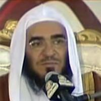 الشيخ محمد بن عبد الوهاب العقيل
