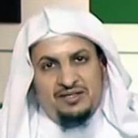 الشيخ علي بن عبد الله الصياح