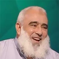 الشيخ أبو إسلام