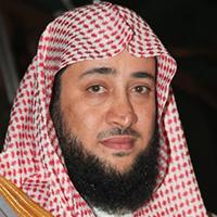 الشيخ علي المالكي