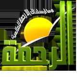 نهايــة الظــالمين لفضيلة الشيخ علاء سعيد 2