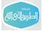 تهنئةالأمةالإسلاميةبحلولشهررمضانالمبارك(مجموعةمنالدعاة)