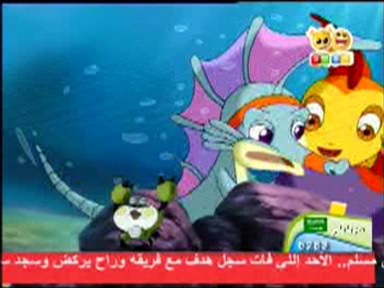 إضغط لمشاهدة ''الحلقة 27 (سمكة الشبوط) ''