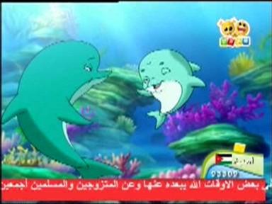 إضغط لمشاهدة ''الحلقة 30 - سمكة الشبوط ''