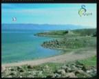 إضغط لمشاهدة ''تركيا ومنطقة القوقاز (أطلس العالم) ''