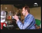 إضغط لمشاهدة ''الحلقة 1 (عباقرة مسلمون) ''