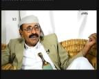 إضغط لمشاهدة ''الحوثيون ''