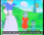 إضغط لمشاهدة ''هدف نبيل  (حكايات قندس) ''