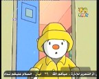 إضغط لمشاهدة ''الحلقة 10 (امجد و ميمو) ''