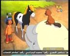 إضغط لمشاهدة ''انتقام الدب   (ياكاري) ''