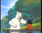 إضغط لمشاهدة ''الدب الابيض  (ياكاري) ''