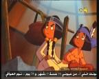 إضغط لمشاهدة ''الشجرة الناطقة  (ياكاري) ''