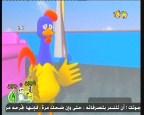 إضغط لمشاهدة ''الحلقة 7 ابو بشار والراتب  (فصيح وصريح) ''