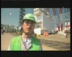 إضغط لمشاهدة ''الصناعات9 (هكذا يصنع) ''