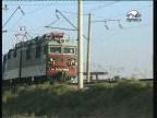 القطارات (عبر القطار)