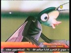 إضغط لمشاهدة ''اليعسوب  (اسرار الغابة) ''