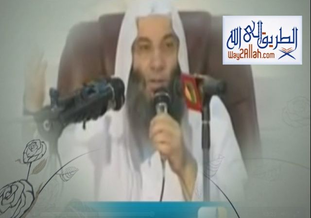 إضغط لمشاهدة ''كيف تثبت حبك للنبي صلى الله عليه و سلم ؟ / الشيخ محمد حسان ''