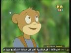 إضغط لمشاهدة ''الريشة  (الغابة الخضراء) ''