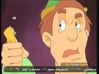 إضغط لمشاهدة ''التيه   (الغابة الخضراء) ''