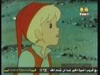 إضغط لمشاهدة ''حريق في الغابة   (مغامرات رامي) ''