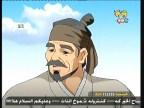 إضغط لمشاهدة ''رحلة بالمنطاد (عالم المعرفة) ''