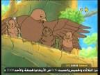 إضغط لمشاهدة ''دروس الطيران   (الغابة الخضراء) ''