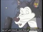 إضغط لمشاهدة ''الحلقة 2  ( الذئب المثابر) ''