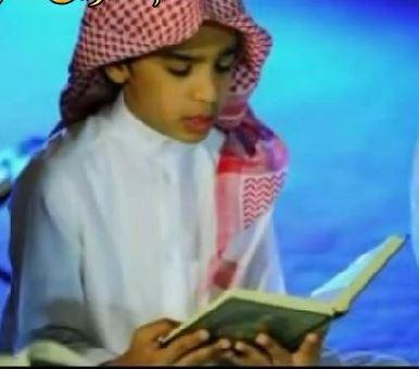 إضغط لمشاهدة ''تدبر القران للشيخ نبيل العوضي ''
