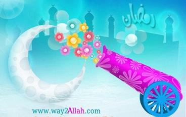 إضغط لمشاهدة ''اقبلت يا رمضان ''