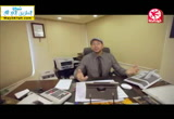 إضغط لمشاهدة ''صايم لا نكلمني ''