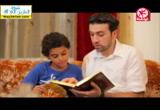 إضغط لمشاهدة ''يا رمضان يا حبيبنا ''