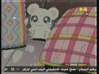 إضغط لمشاهدة ''المالكة الوفيه(همتارو الجزء الثالث) ''