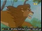 إضغط لمشاهدة ''الحلقة 35(سيمبا) ''